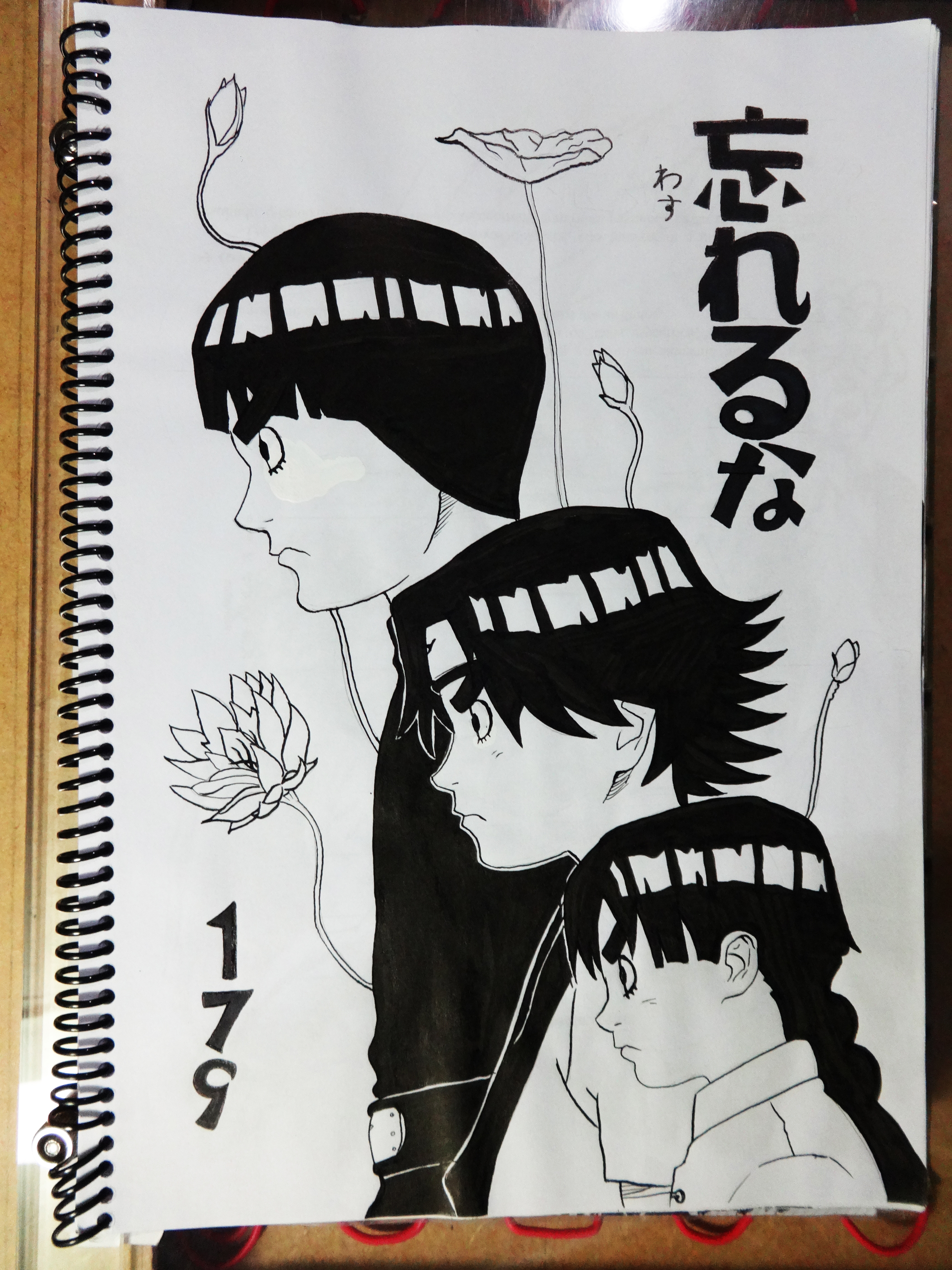 Rock Lee Ages - Traditional G pen Master Study