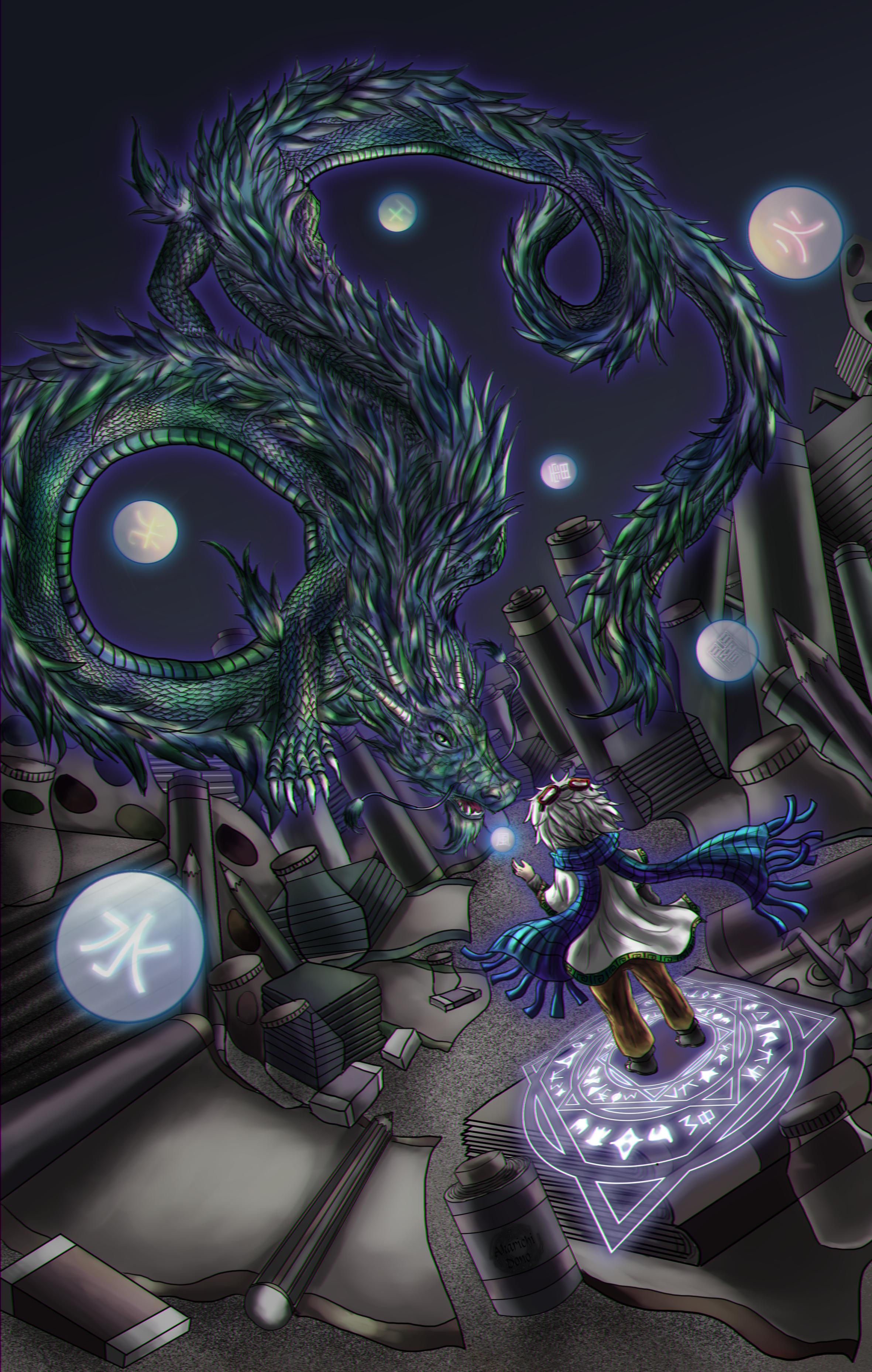 REFLICA-Silver Devil And Sky Dragon