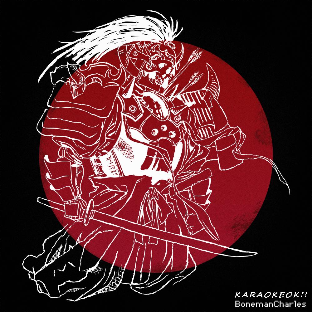 Shogun Spirit