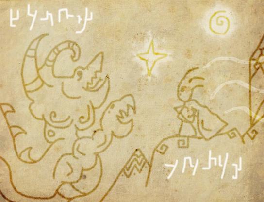 Altar the Elder Dragon Awakens