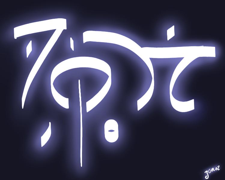 Strange Symbols....