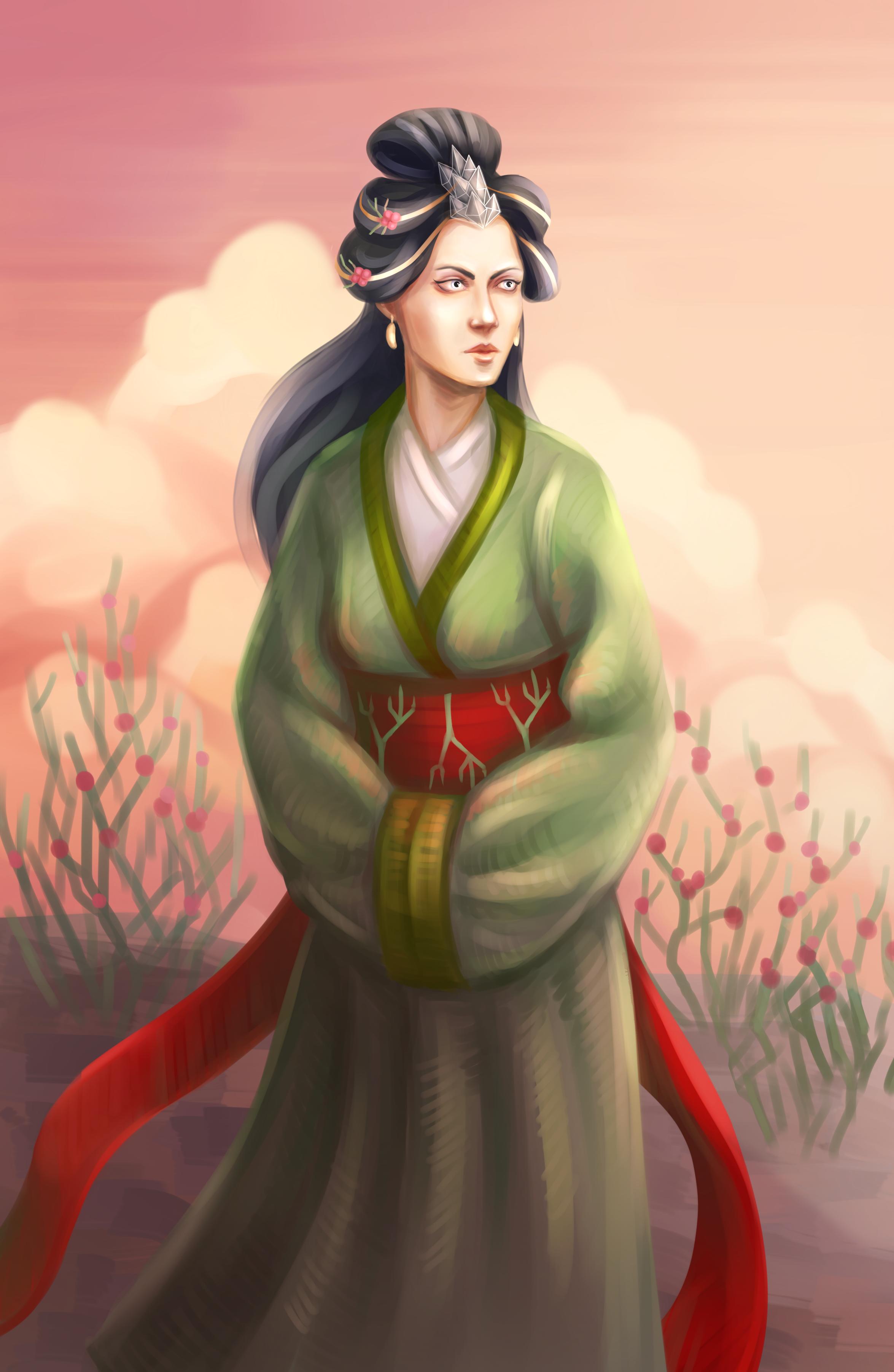 Mah Huang