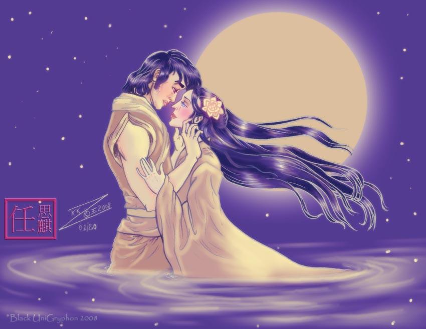In The Flow Of Romance Originl