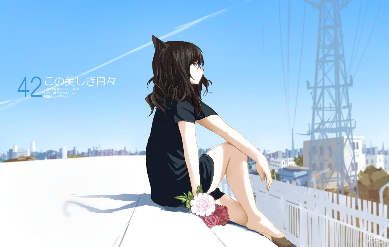 [42] These Beautiful Days