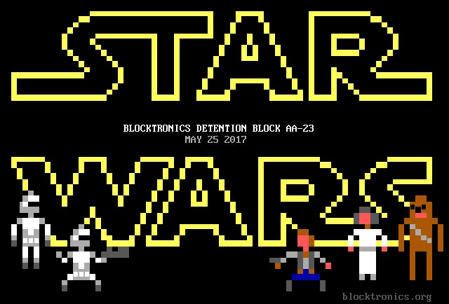 SW Artpack Cover