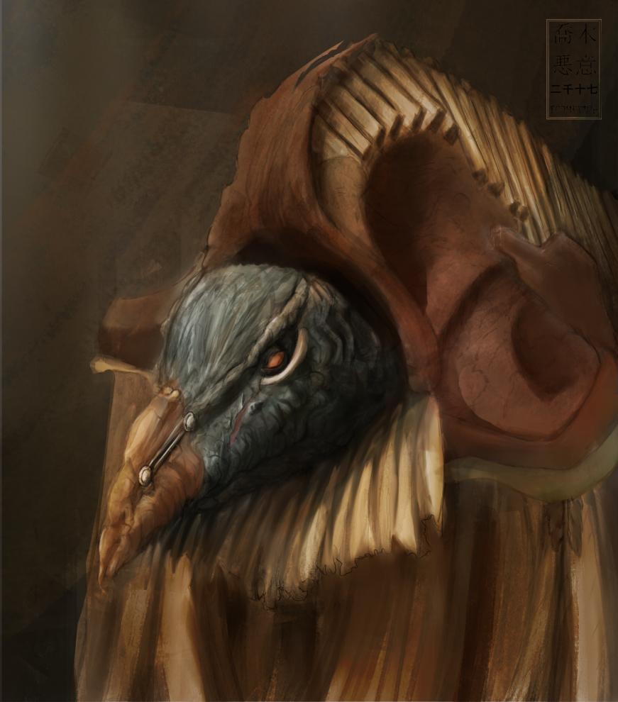 Skeksis Portrait
