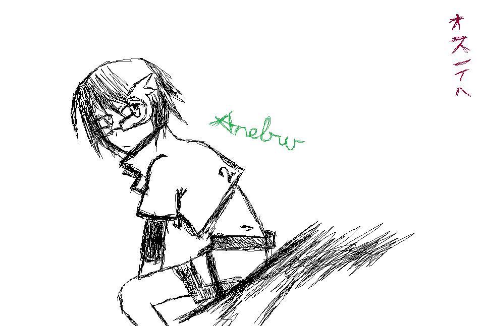Anebuu, Arrancar