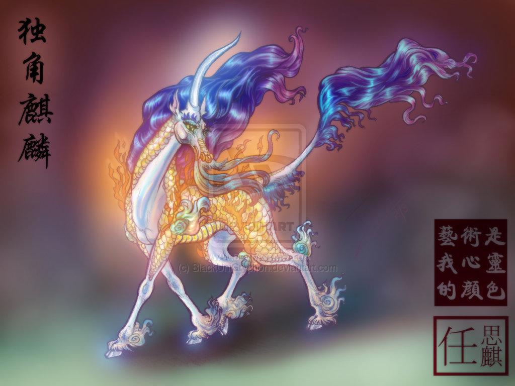 Flaming Dujiao Qilin