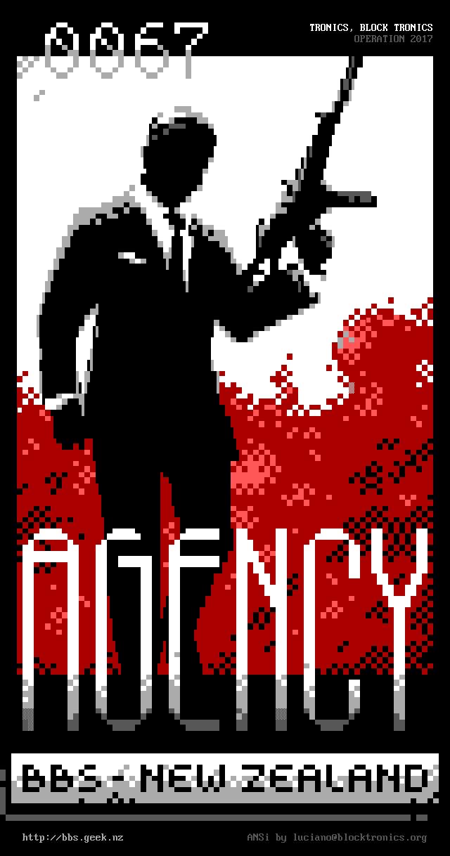 Agency BBS Ad