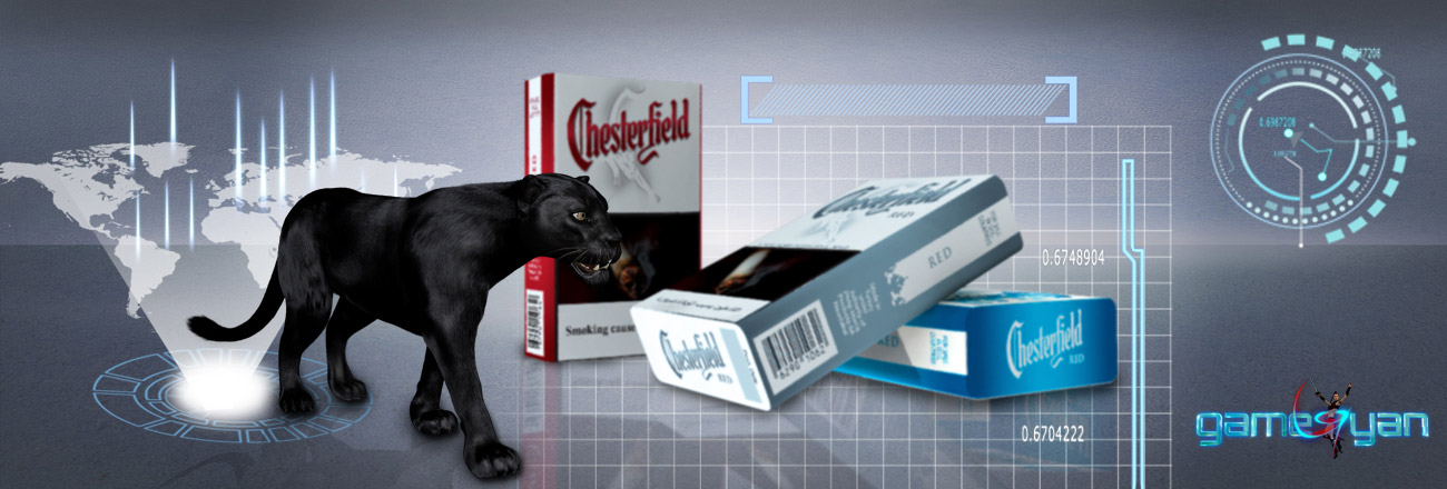Chestifield Cigarette TV Commercial