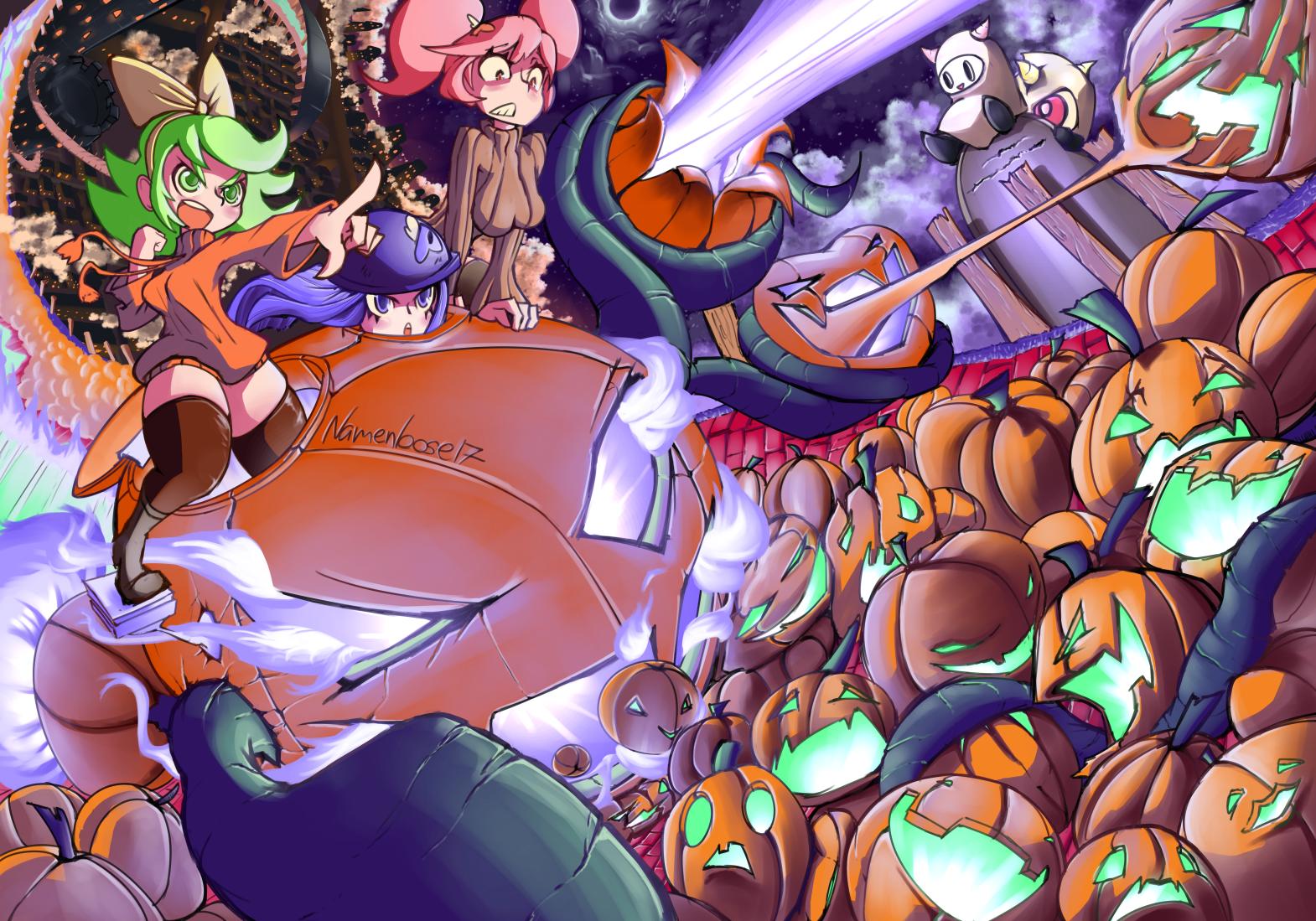 Panootie Halloween Express