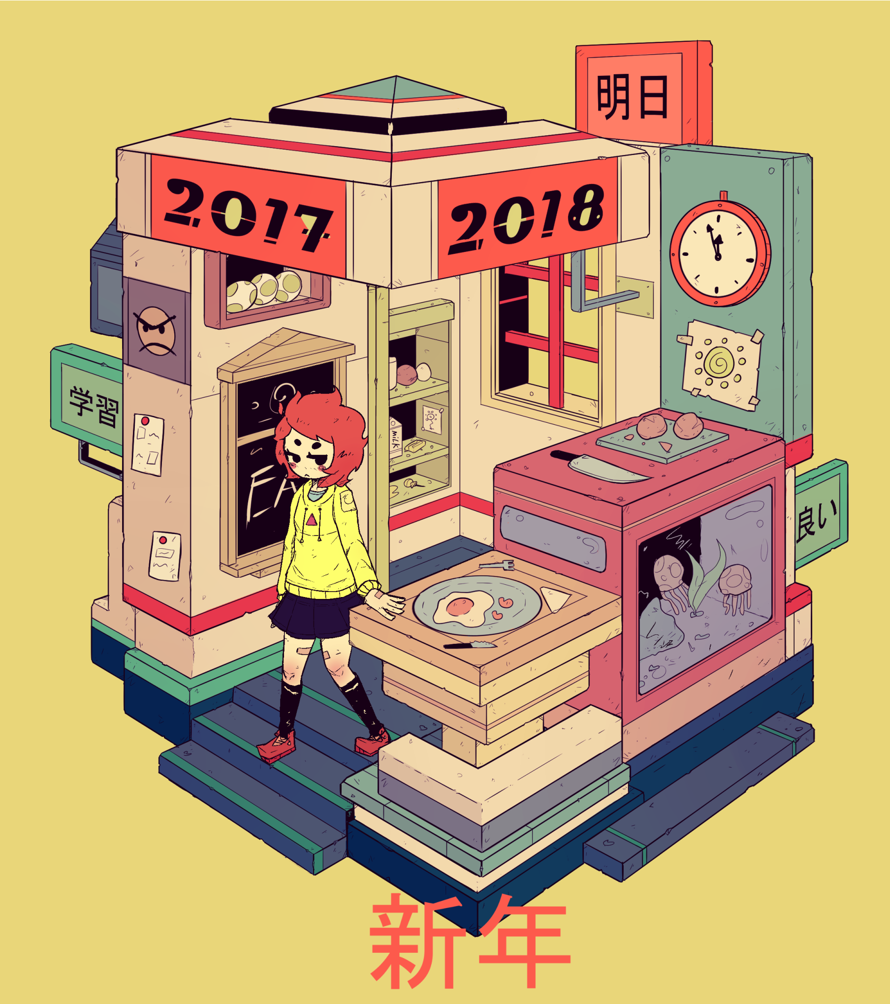 new year's box