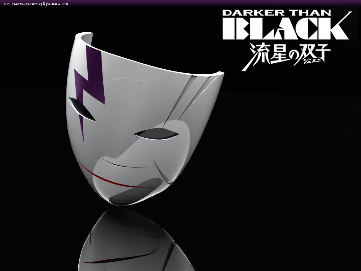 Hei's New mask