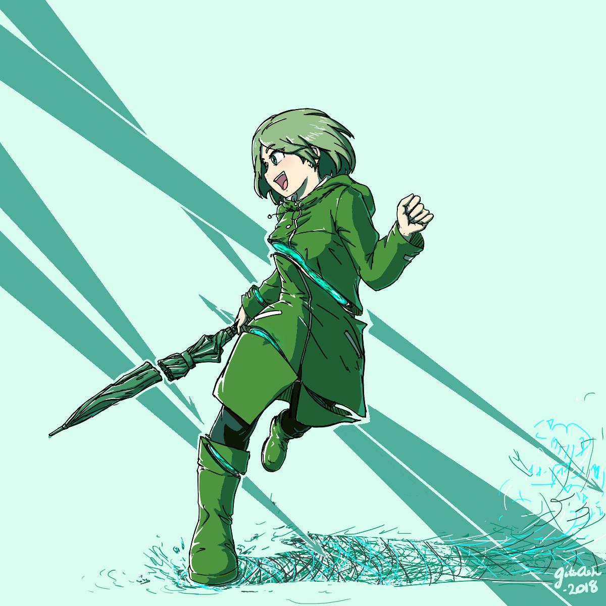 Short Cuts Green