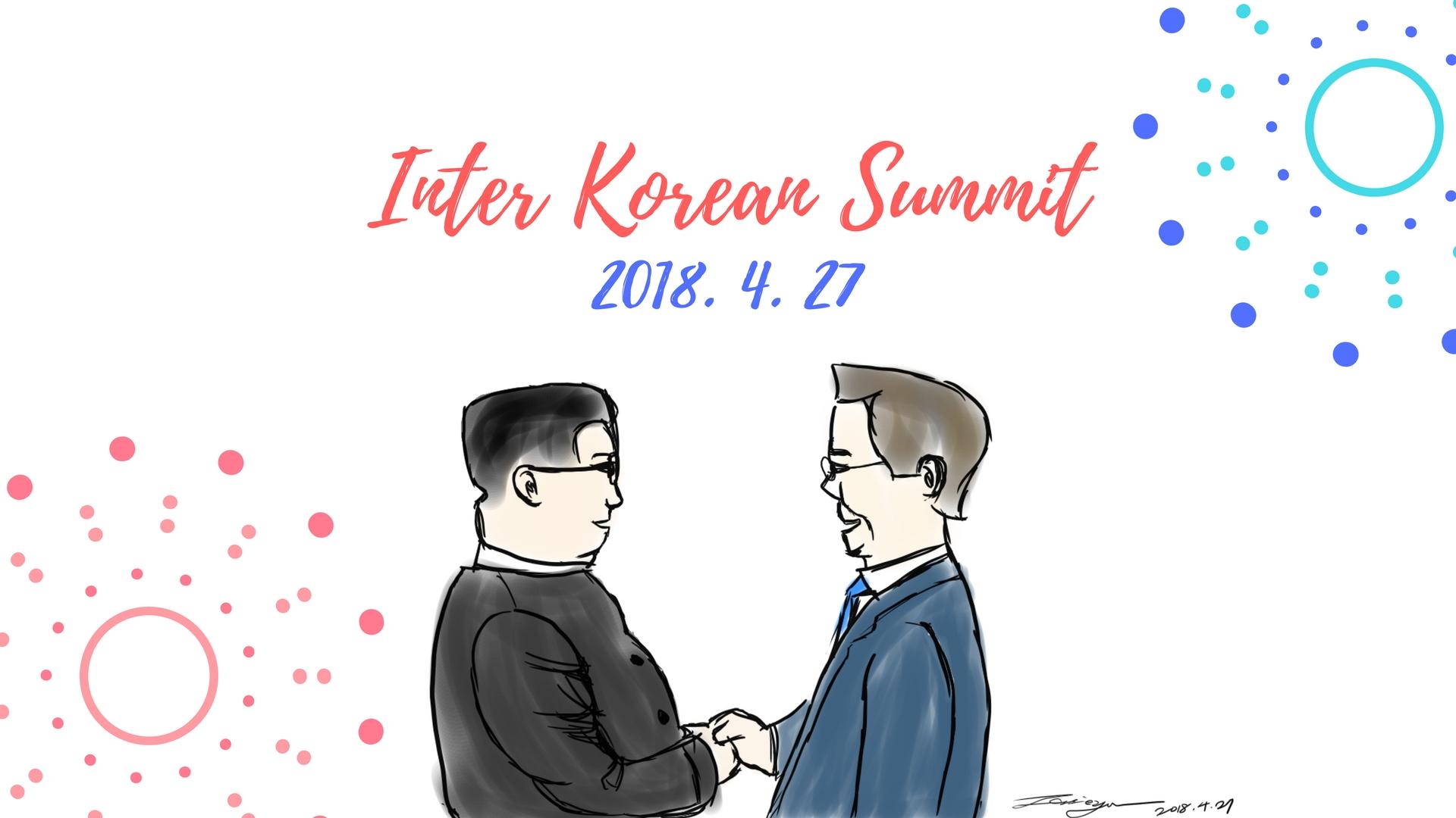 The Historic Moment [Inter Korean Summit Fine Art]