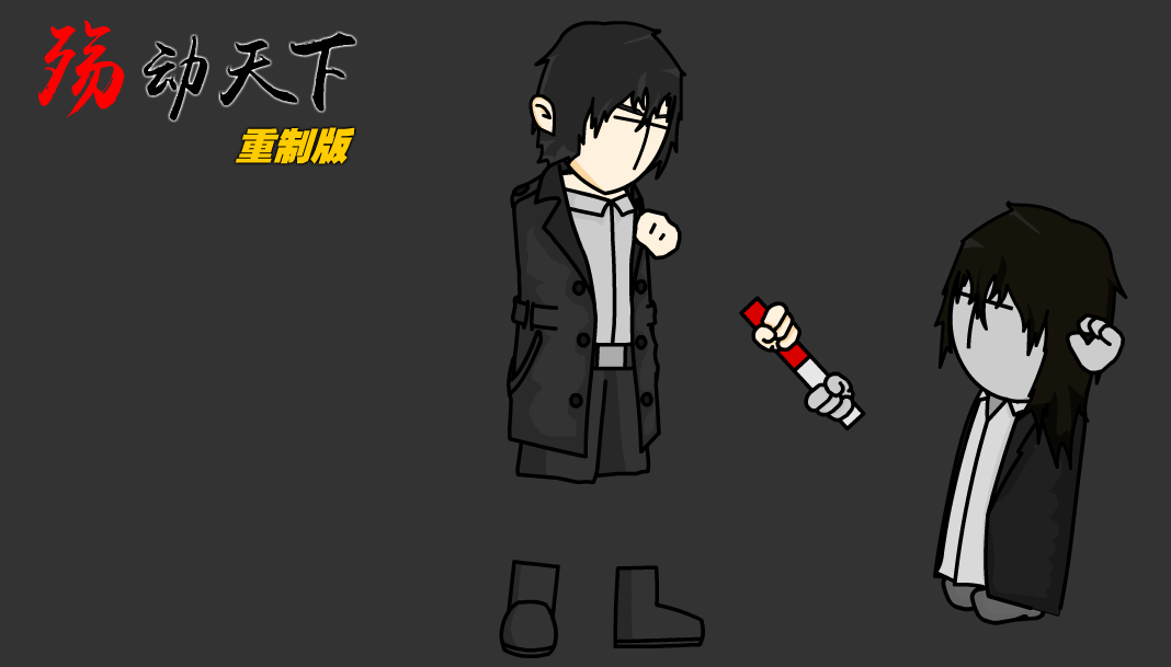 《Cai》【Madness Combat】