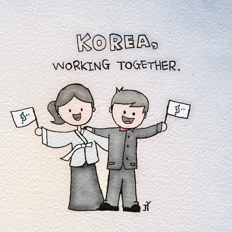 Korea, Working Together.