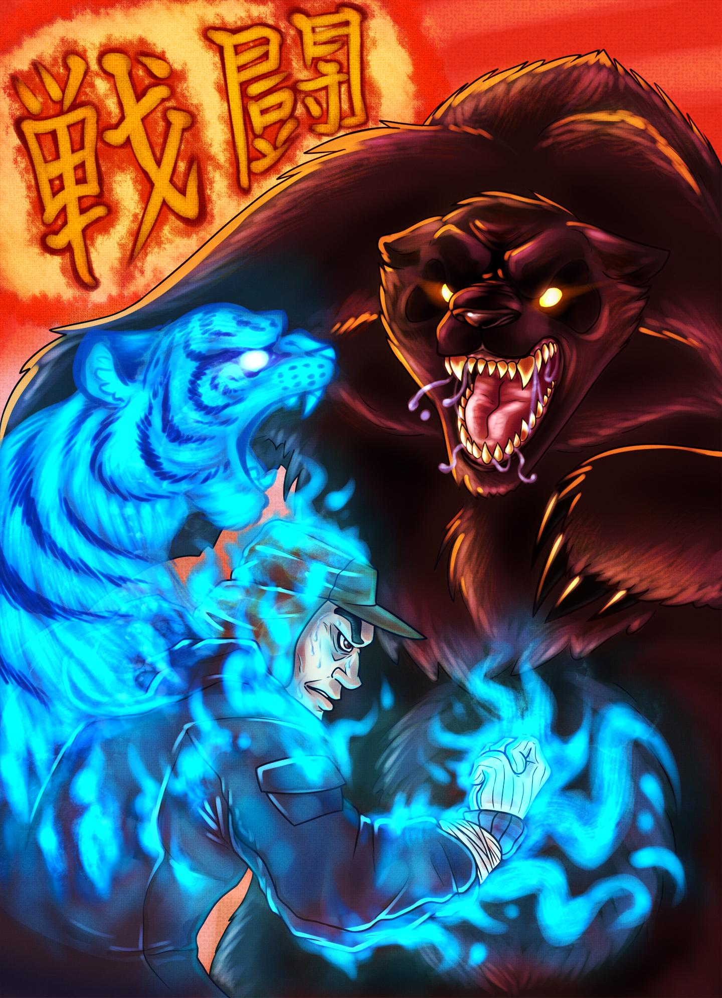 Taiga Saejima VS Yama-Oroshi
