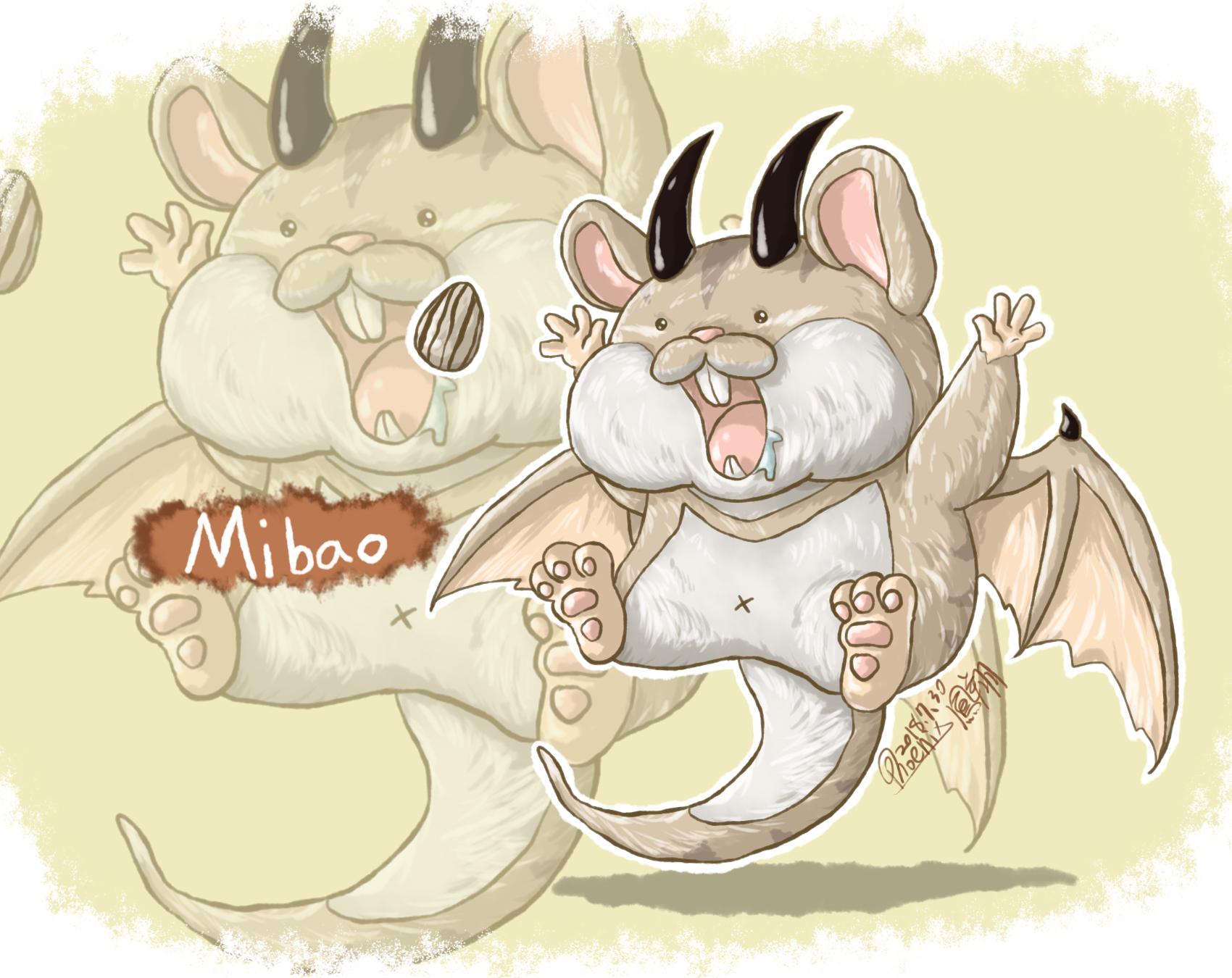 Mibao
