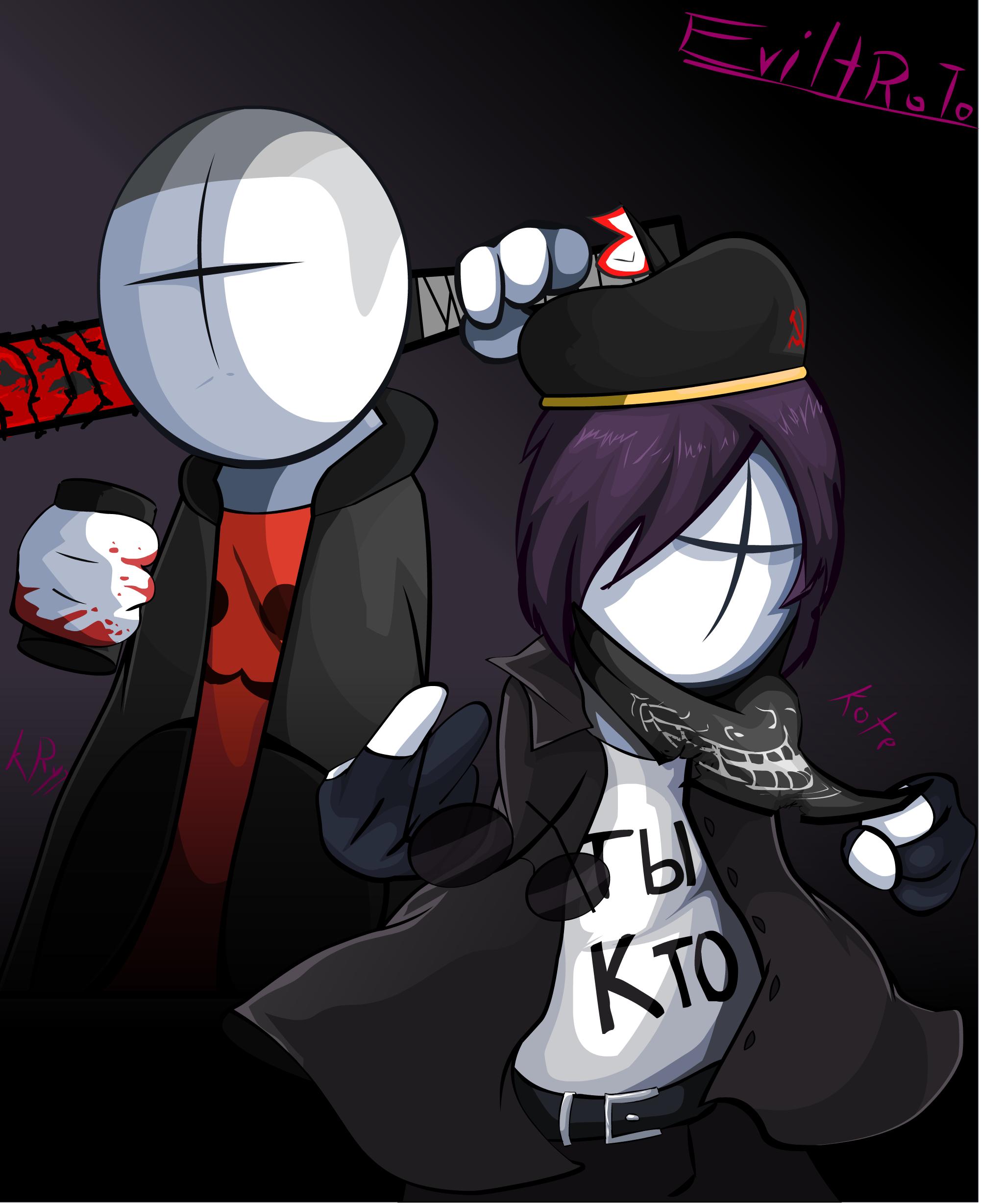 KRyy and Kote