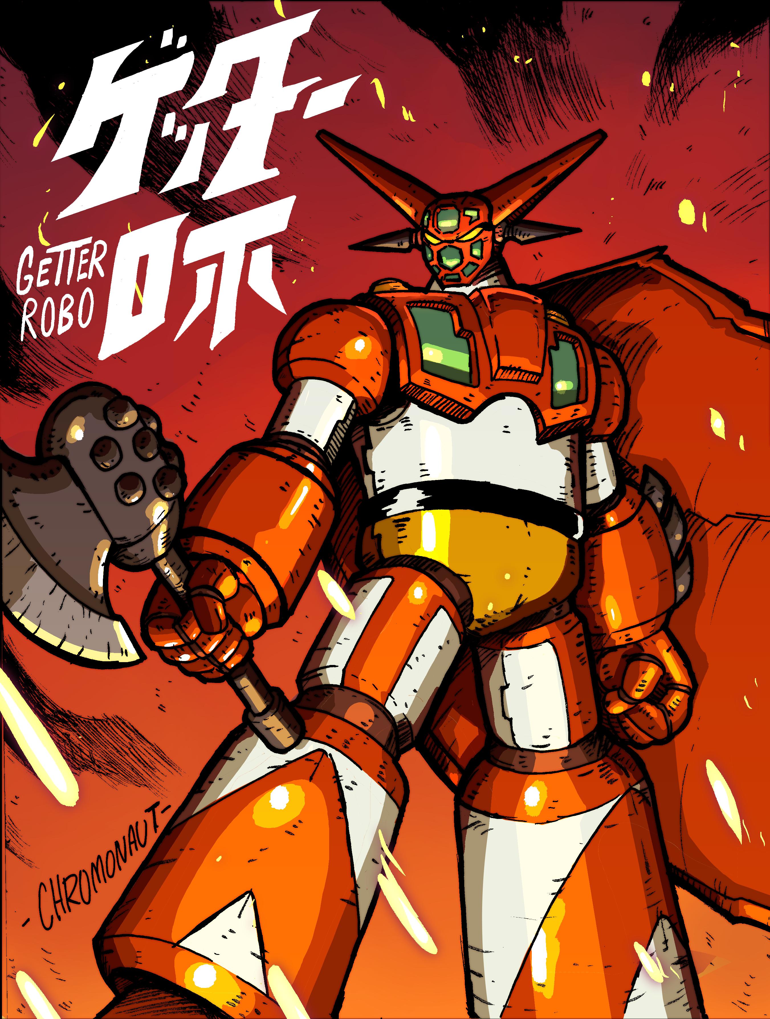 Getter Robo!