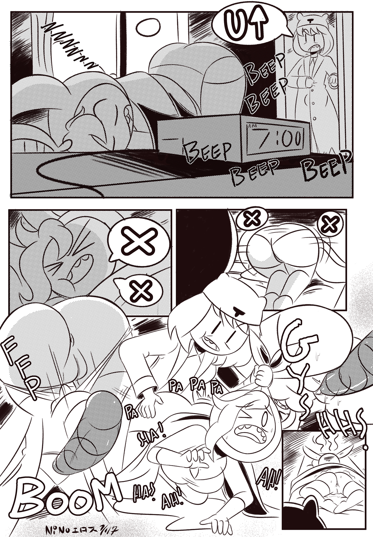 Patreon- Time to wake up (Comic page)