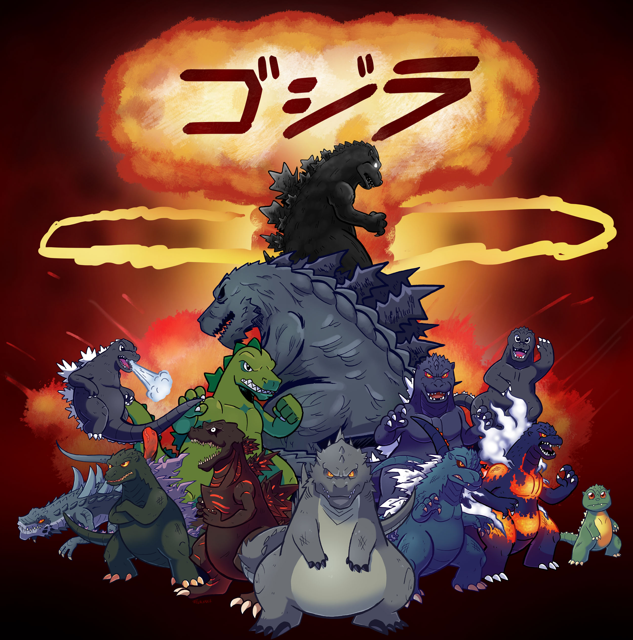 Godzilla Mania