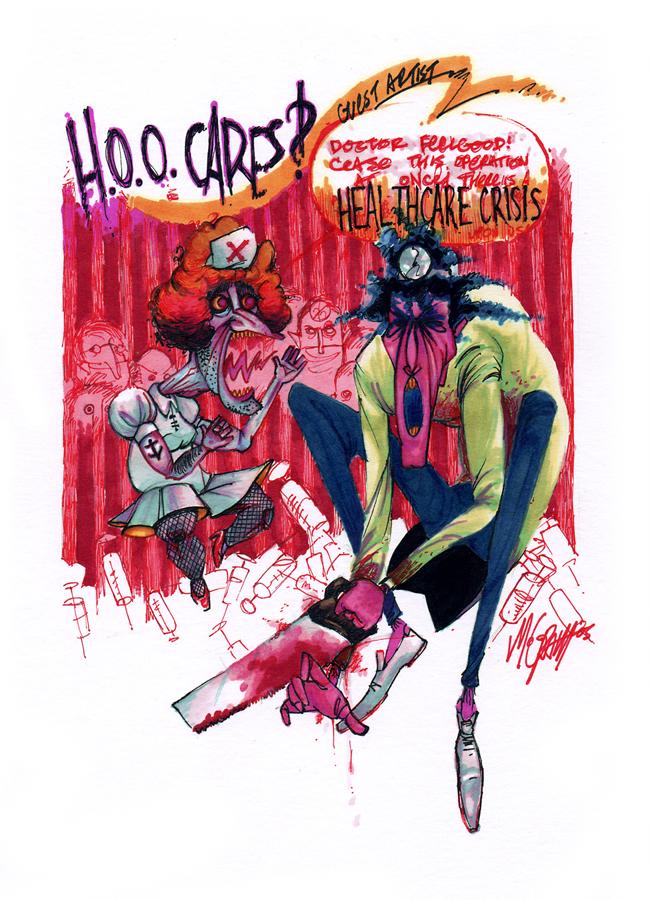 H.O.O. Cares! Guest Artist