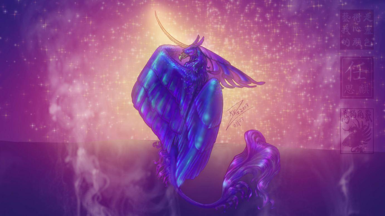 BlackUniGryphon Fusona Illuminated Still Image 001