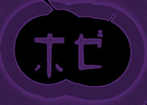 my name in jap