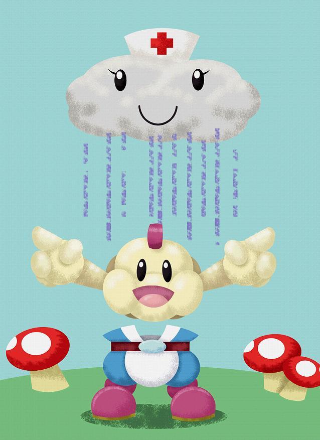 HP Rain