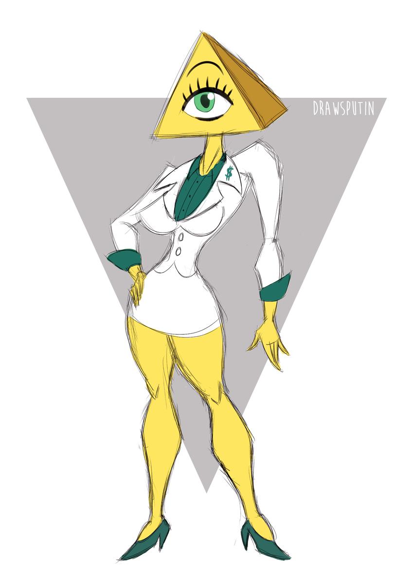 Ms. Illumine