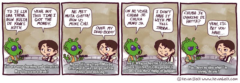 Star Wars Funnies: Greedo