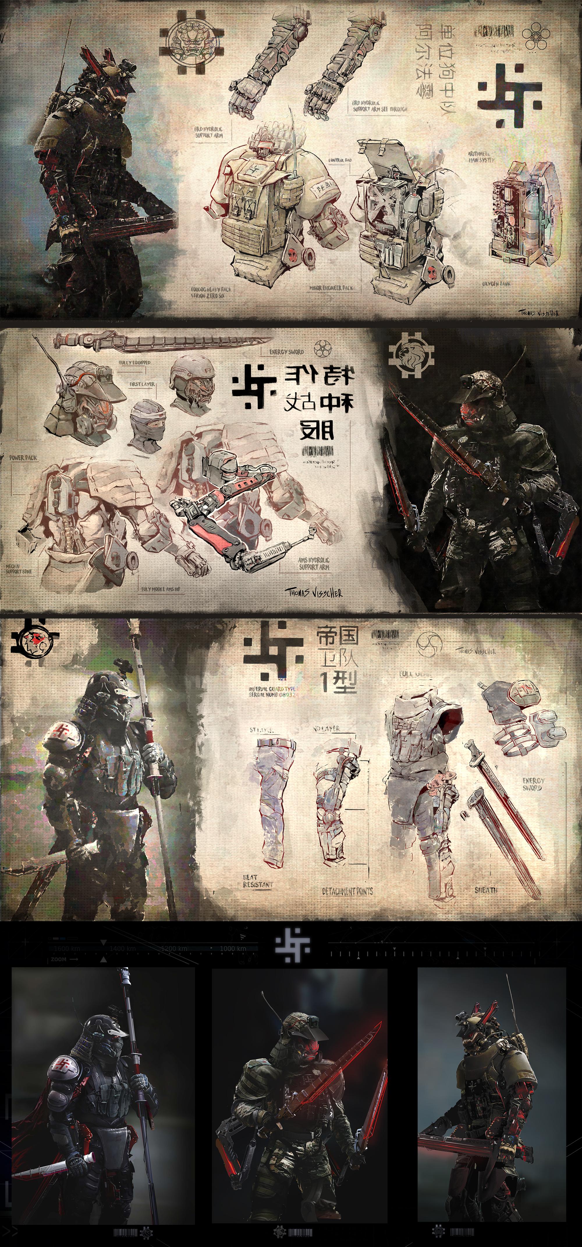 3 Samurai
