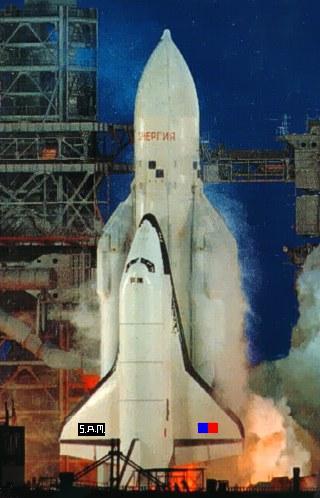 SRM Space Shuttle