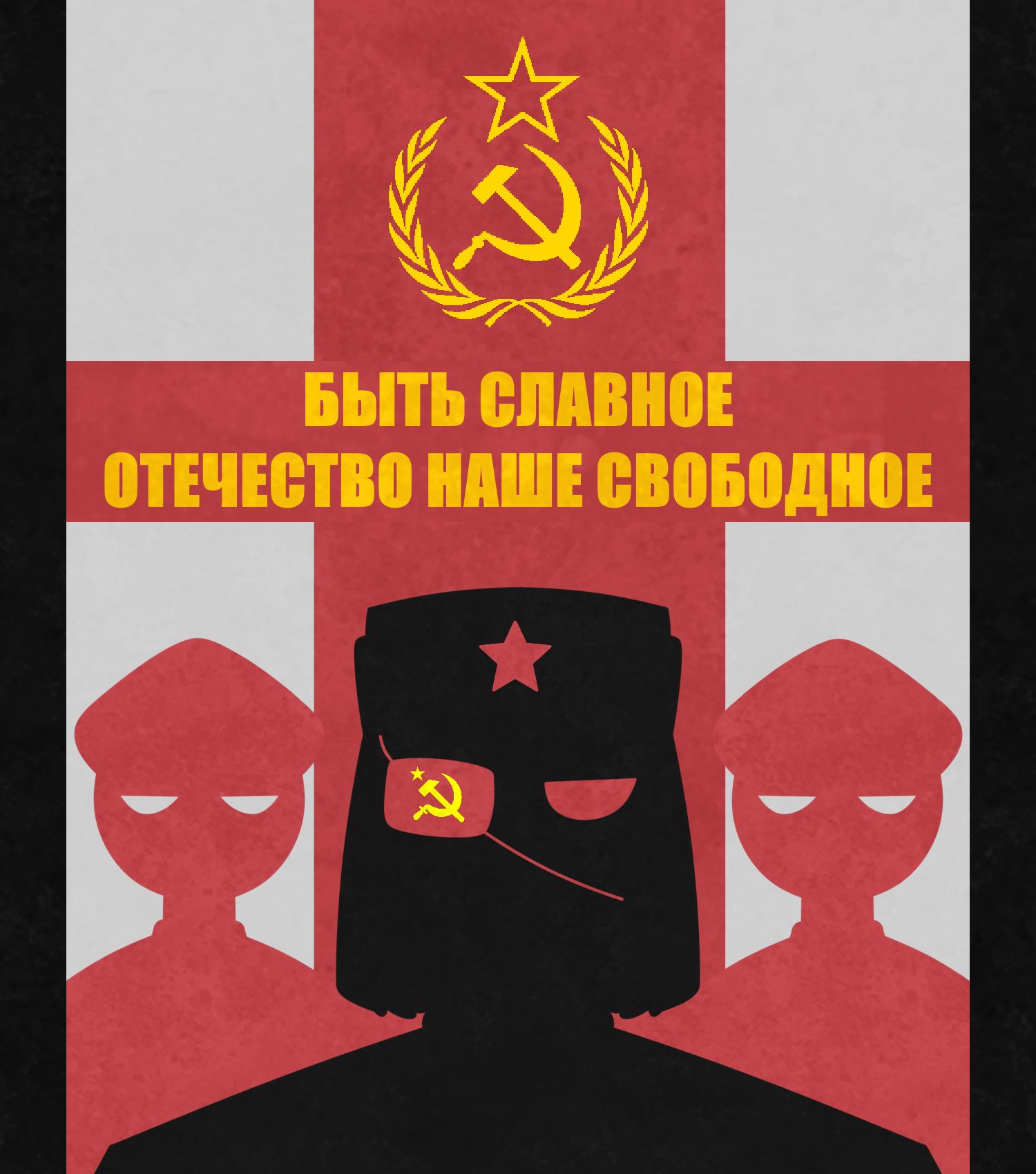CountryHumans - USSR Propoganda by Ech0Chamber on Newgrounds