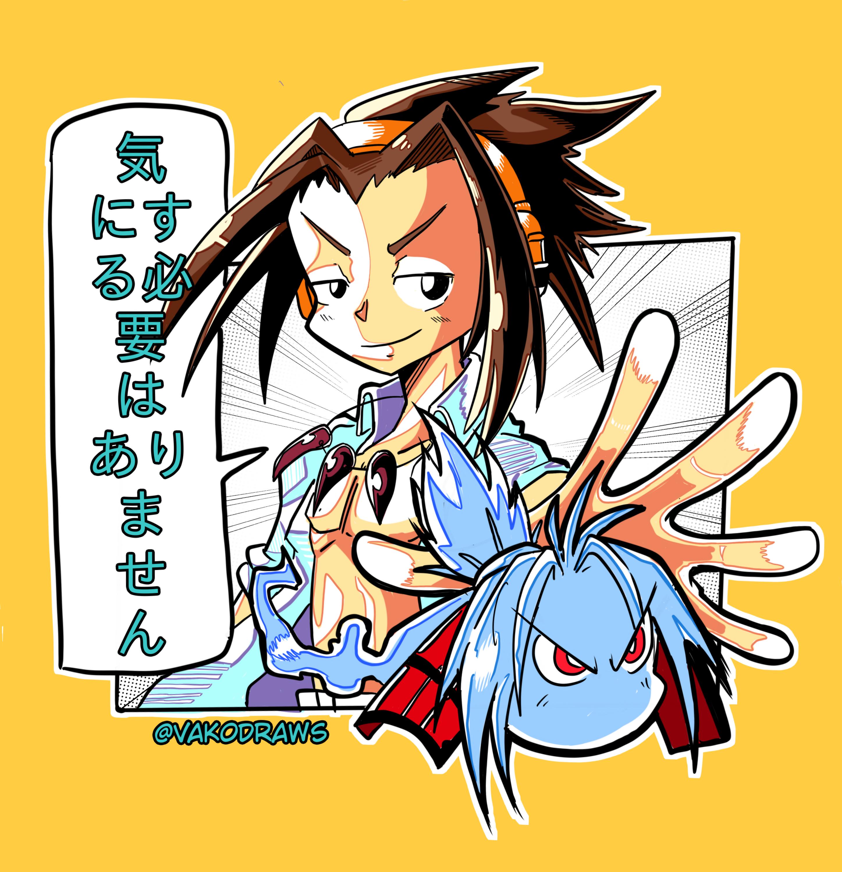 Yoh Asakura !
