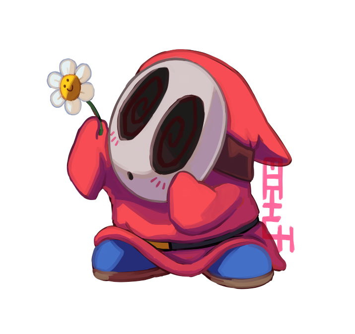 Doodle: Sweet Shy Guy