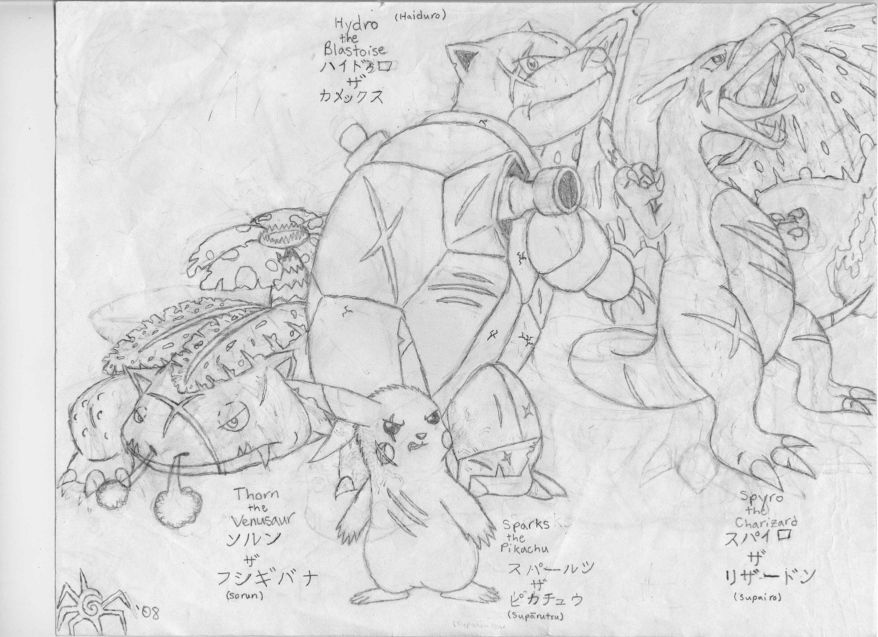 Pokemon Yellow Ver. Team