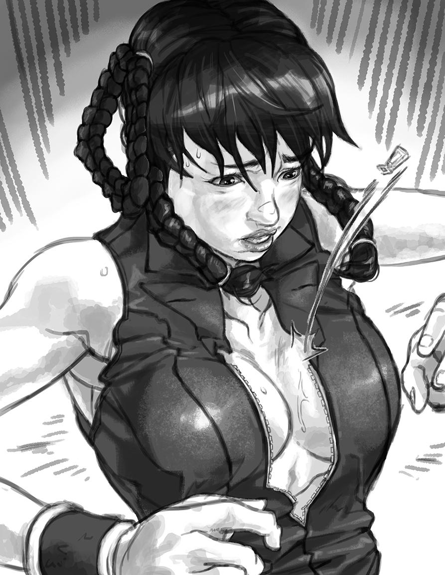 Lei-Fang Unzipped