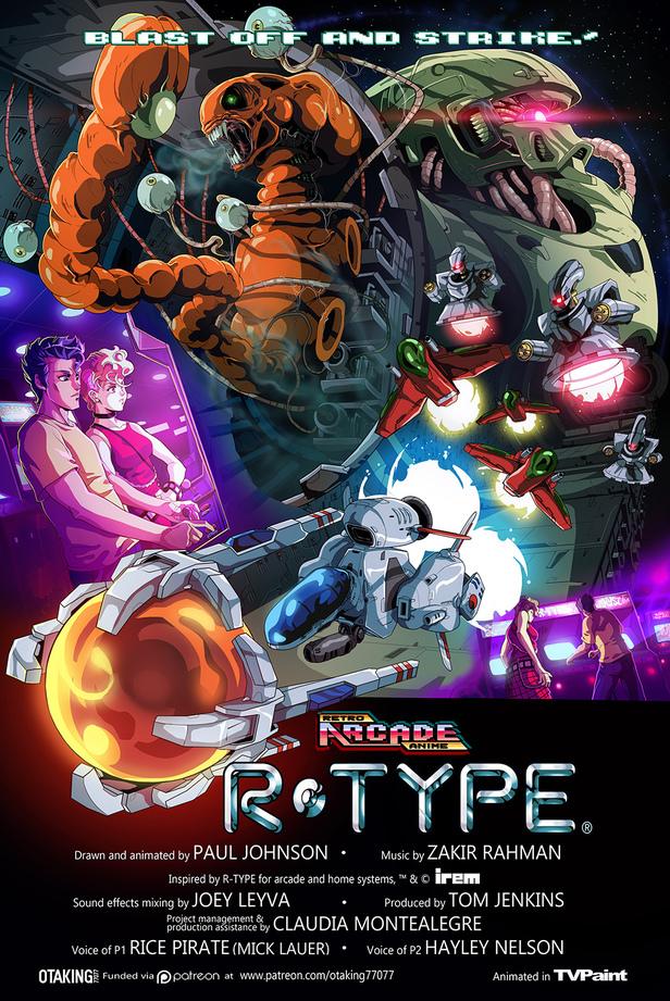 retro arcade anime  r