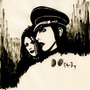 Ink by GodfatherStudios