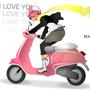 Ima Darling (BABY: I Love You) by Skaijo