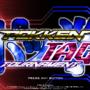 Pokken Tag Tournament - Title Screen