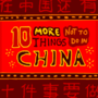 10 More Things Not To Do In China