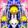 Happy Reaper Roost