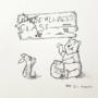 Inktober 2: Mindless
