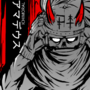 Masked Oni