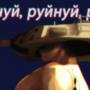 Voryvia