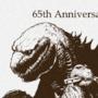 Godzilla 65